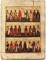 Menalogical icon (Russia, Tver, 16 c. Priv. coll.).jpg