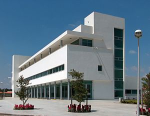 Regional council (Israel) - Offices of the Menashe Regional Council