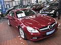 Mercedes-Benz SL 500 (6857698583).jpg