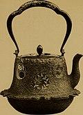 Metals and metal-working in old Japan (1915) (14597320617).jpg