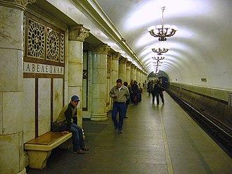 Paveletskaya (Koltsevaya line) - Image: Metro, Moscow (149194057)