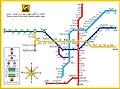 Metro Tehran.jpg