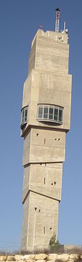 Mevaseret Zion Water Tower.jpg