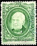 Mexico 1882 documents revenue F95A Zacatecas.jpg