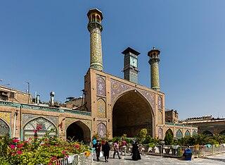 Shah Mosque (Tehran) mosque in Tehran