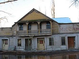 Micca House - Micca House