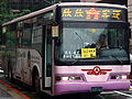 MicrosoftTechEdTaiwan2007 ShuttleBus 782AB Front.jpg