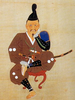 Battle of Mikatagahara - Tokugawa Ieyasu after his defeat at Mikatagahara