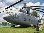 Mil Mi-26 at Central Air Force Museum Monino pic2.JPG