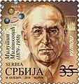 Milutin Milanković 2019 stamp of Serbia.jpg