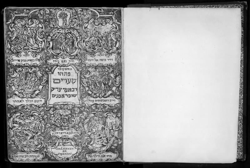 File:Minhat-Shai-1742-C.djvu