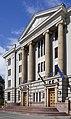 Ministerio de Asuntos Exteriores, Riga, Letonia, 2012-08-07, DD 04.JPG