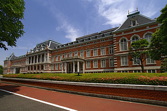 Ministry of Justice (Japan) - Image: Ministry of Justice Japan 04s 3200