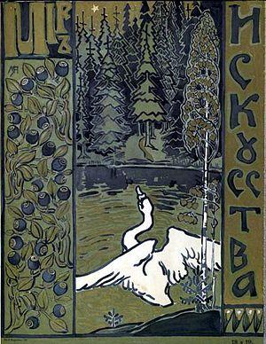 Mir iskusstva - Mir iskusstwa cover 1899 by Yelena Polenova