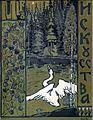 Mir.iskusstwa.1899.jpg