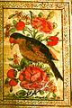 Mir Mohsun Navvab - Bird.jpg