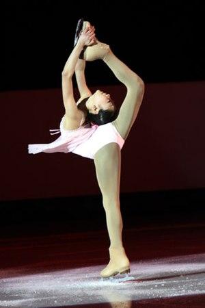 Biellmann spin - Image: Mirai Nagasu Spin 2008 Junior Worlds