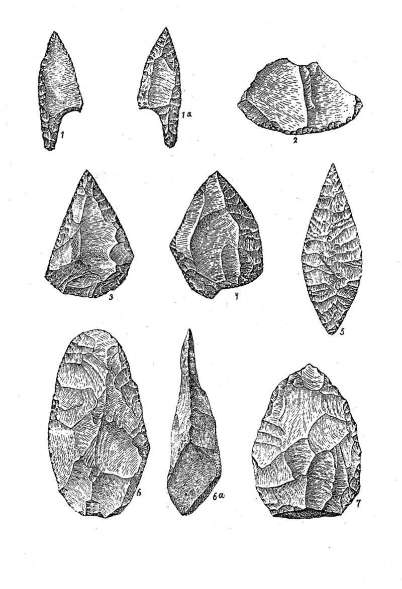 Miscellaneous stone tools