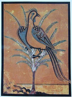 Bahá'í symbols - Nightingale, symbolizing Bahá'u'lláh, by calligrapher Mishkín-Qalam.