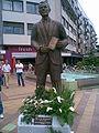 Misirkov monument in Skopje.jpg