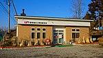 Mitane-Yachinoue Post Office.jpg