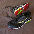 Mizuno Wave Inspire 13 running shoes (Image 1).jpg
