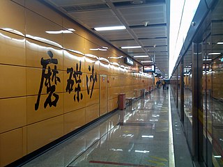 Modiesha station Guangzhou Metro station