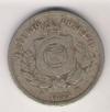 Moeda de 100 Réis de 1871 (verso).png