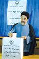 Mohammad Khatami - Iranian presidential election, 2005, second round - June 24, 2005.png