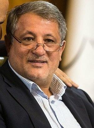 Mohsen Hashemi Rafsanjani - Rafsanjani in 2017