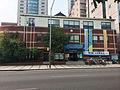 Mok 5-dong Comunity Service Center 20140528 153241.JPG