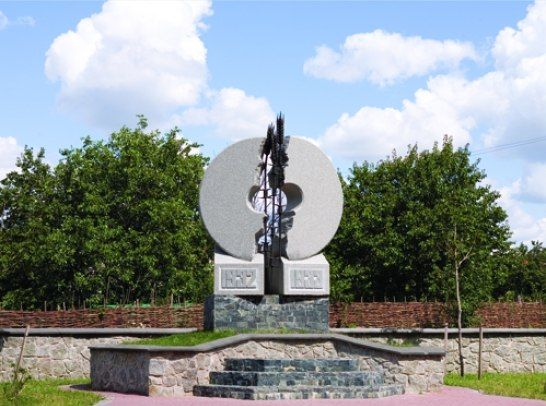 Monument dedicated to victims of years 1932-33 famine