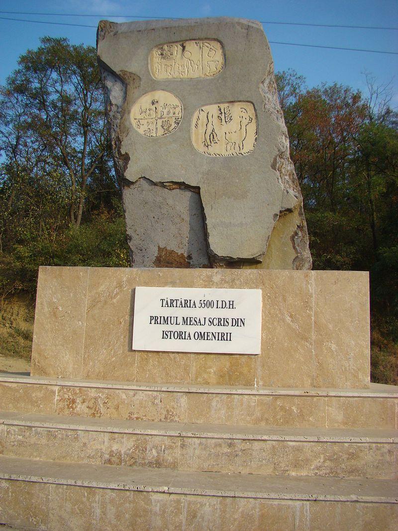Monument for the Neolithic Tartaria tables, Tartaria, Romania.jpg