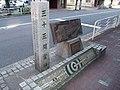 Monument of Fukagawa Sanjusangendo 01.JPG