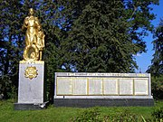 Monument to 134 soldiers and fellow villagers who died on the fronts of the World War II, Dziunkiv, Ukraine 2.jpg
