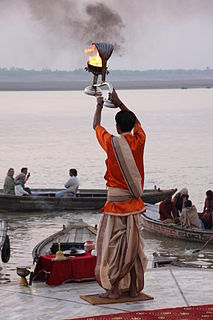Aarti Hindu religious ritual of worship, a part of puja, in which light or camphor is offered
