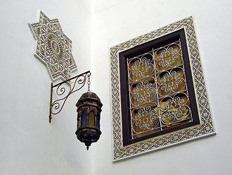 Culture of Morocco - Taraditonal Moroccan metalwork, Fes. 2004 photo