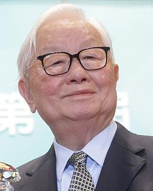 Morris Chang - Morris Chang