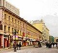 Moscow, Arbat P.JPG