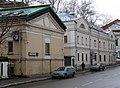 Moscow, Timura Frunze Street.jpg