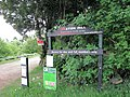 Mountain Bike Area Sign, Aston Hill - geograph.org.uk - 1542665.jpg