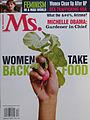 Ms. magazine Cover - Summer 2010.jpg