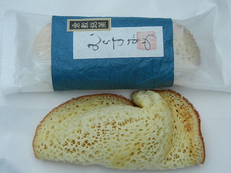 File:Murasuzume Kurashiki.JPG