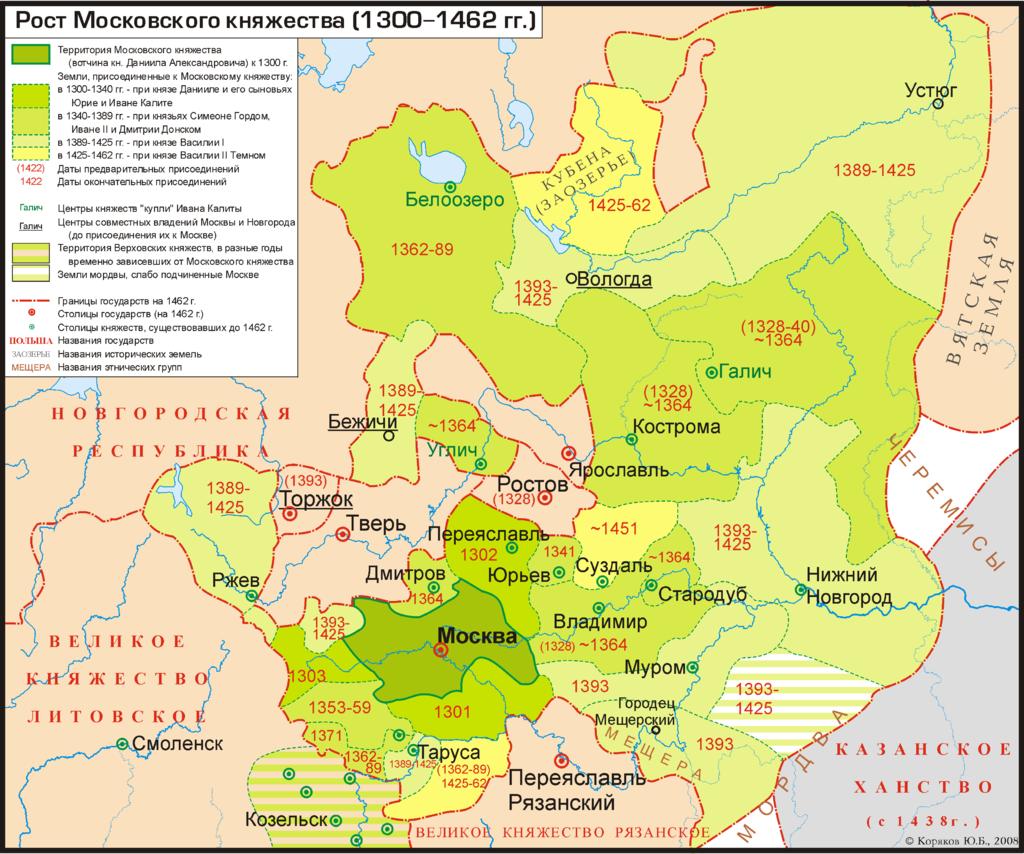 El problema de los independentistas ya es muy serio en la izquierda - Página 17 1024px-Muscovy_1300-1462