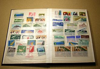 Stockbook - Image: My stamp collection book opened