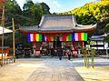 Myououin-fukuyama-hiroshima JAPAN.jpg