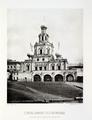 N.A.Naidenov (1884). Views of Moscow. 51. Sheremetev.png