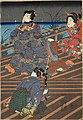 NDL-DC 1302362 01-Utagawa Kuniyoshi-時世花鳥風月 月-crd.jpg