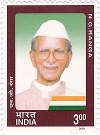 NG Ranga 2001 stamp of India.jpg