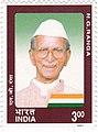 NG Ranga 2001 stamp of India.jpg